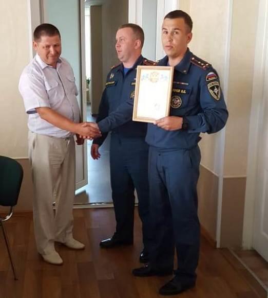 Благодарность руководителю добровольной пожарной команды поселка.